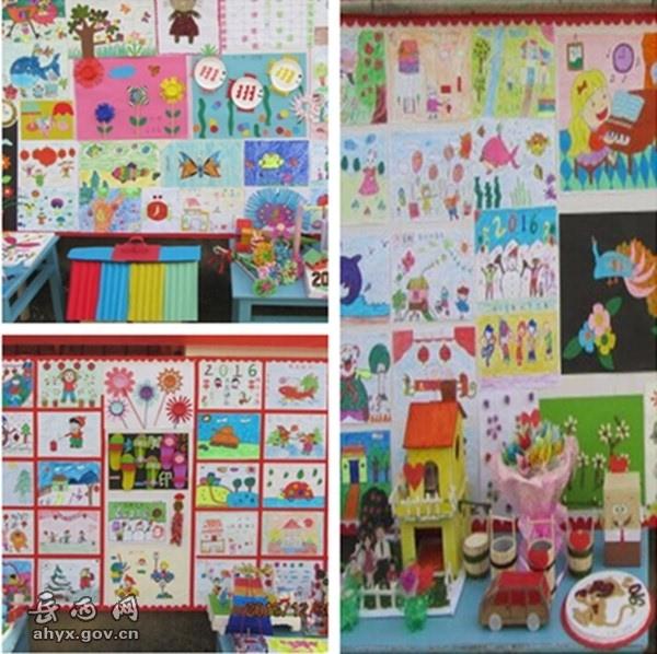 爱心幼儿园举办迎新年亲子美工作品展图片