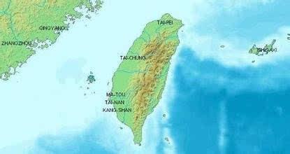 台湾地区蔡英文获胜   领导人选举结果公布 - 仙人掌 - 仙人掌