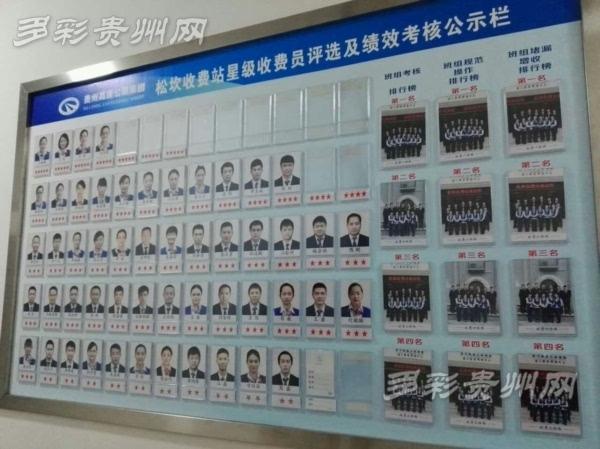多彩贵州网县县通高速重庆报道组探访松坎收