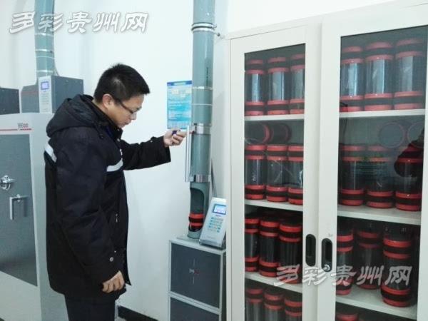 多彩贵州网县县通高速