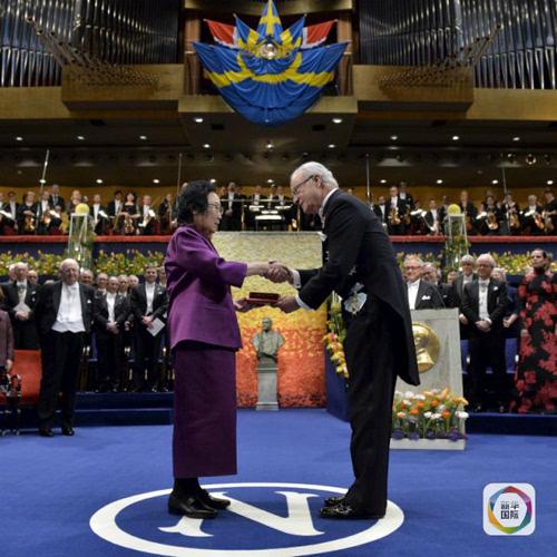 九下道德与法治第2单元 世界舞台上的中国