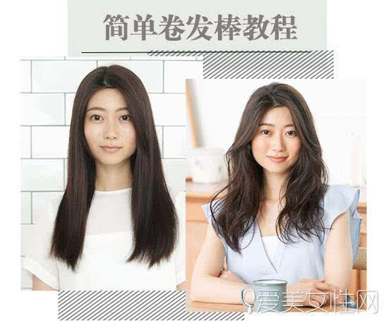 卷发棒教程图解 在家3步就能打造新发型图片