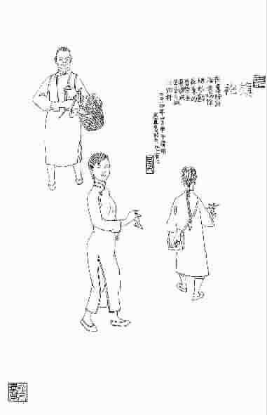 手绘旗袍简笔画