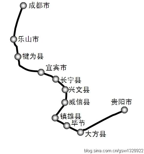10村民阻碍修成贵高铁被刑拘 另有3人自首