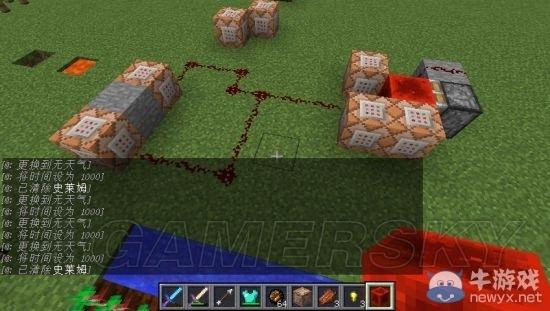 我的世界 命令方块指令大全及用法介绍图片