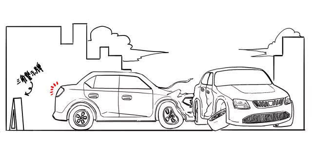 交通事故 手绘图