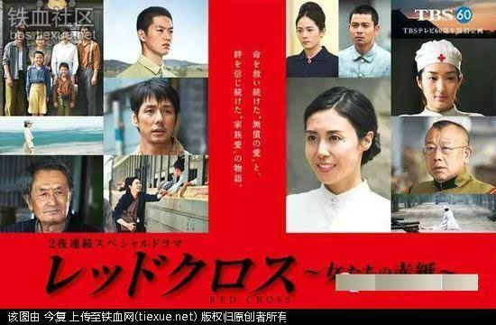 日本抗战片曝光 中国军人竟然这样!(组图)