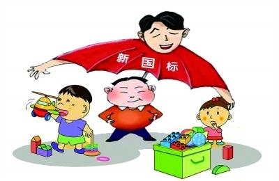 儿童玩具隐患不断 新国标给玩具立规矩