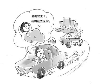 动漫 简笔画 卡通 漫画 手绘 头像 线稿 400_322