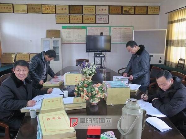 颍上教育郭刚_颍上教育局开展2015年度年终督导评估