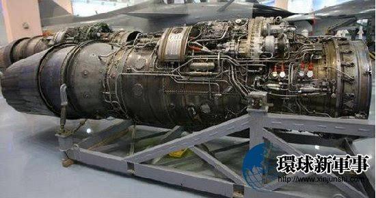 推力矢量涡扇发动机