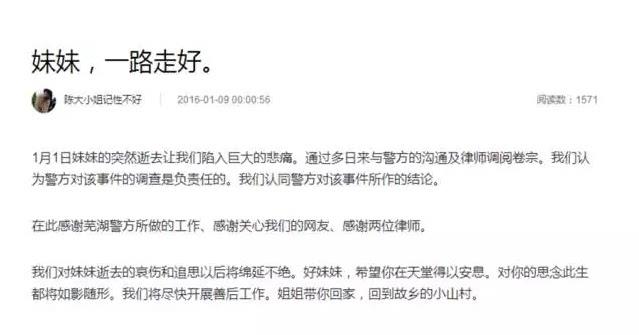 重磅!芜湖女大学生坠楼事件有了最新进展