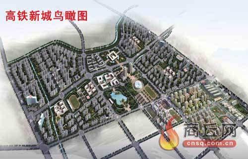 济宁高铁新城规划图