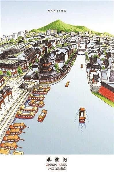 微博 近日,一组南京地标建筑手绘图在微博热传,别出心裁的绘画角度让