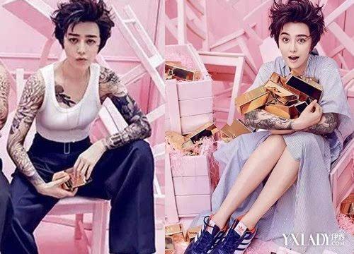 范冰冰李晨纹身拍杂志封面 范爷中性造型帅傻众人