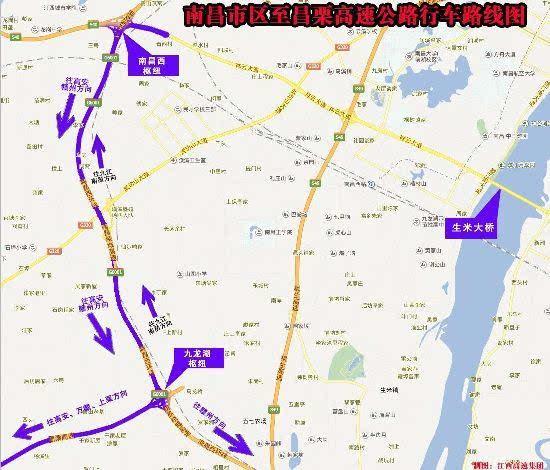 昌宁昌栗高速公路通车