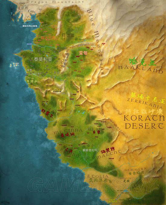 《巫师》世界地图 猎魔人世界全区域地图