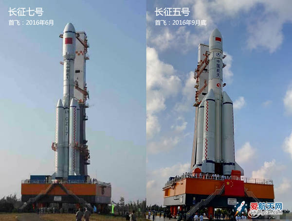 长征五号大型火箭图片 - shufubisheng - shufubisheng的博客
