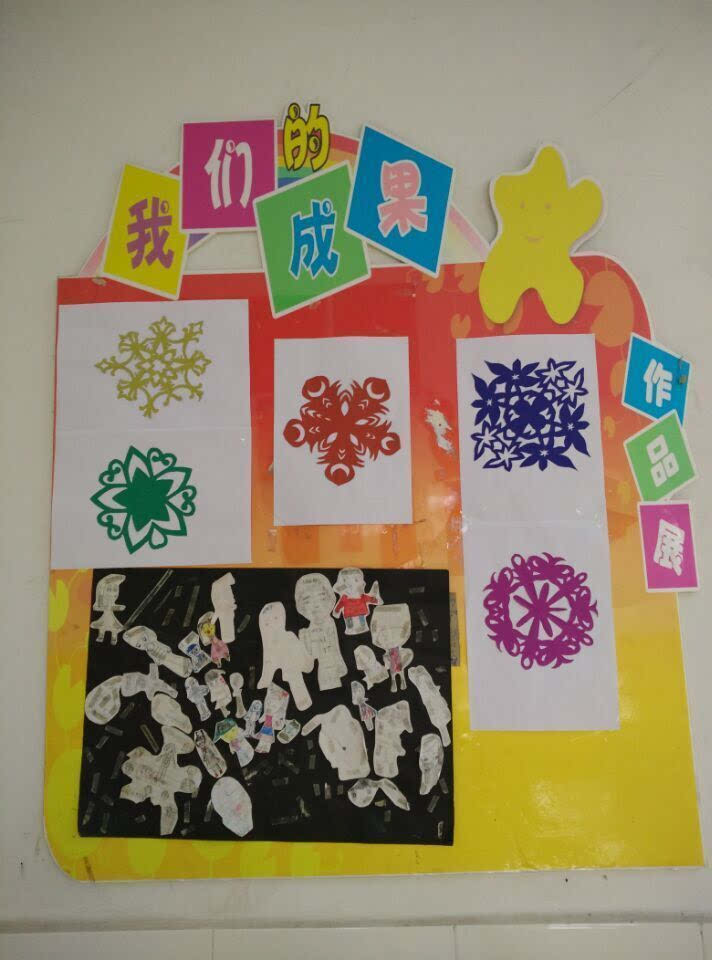 鄂州市东方红小学开展剪纸特色教育活动