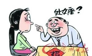 http://www.weixinrensheng.com/xingzuo/1555288.html