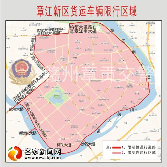 赣州中心城区地图