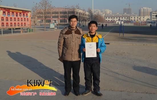 魏县中学生获全国 悬浮纸飞机绕标挑战赛 一等奖图片