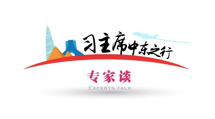 logo logo 标志 设计 矢量 矢量图 素材 图标 820_455