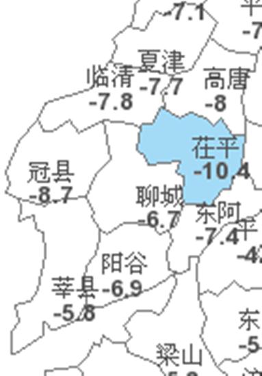 山东省聊城地图高清版