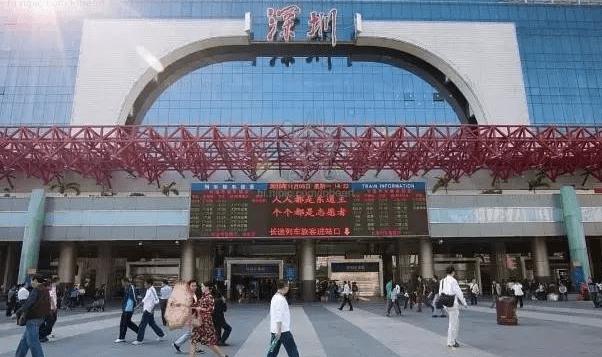为你盘点深圳有哪些火车站?
