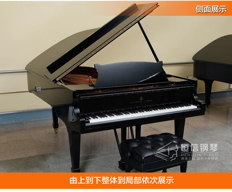 二手斯坦威钢琴价格图片