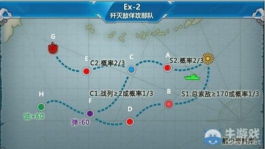 《火柴战役》r冬活中间岛攻略e6少女死亡战舰人攻略办公室图片