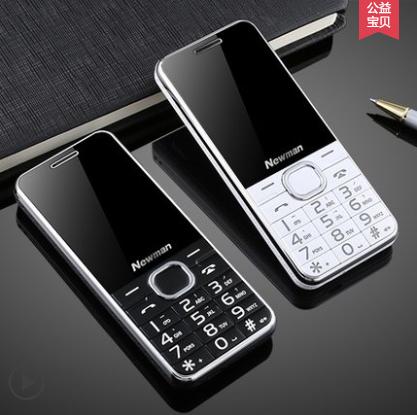 曼M560直板老人手机图片
