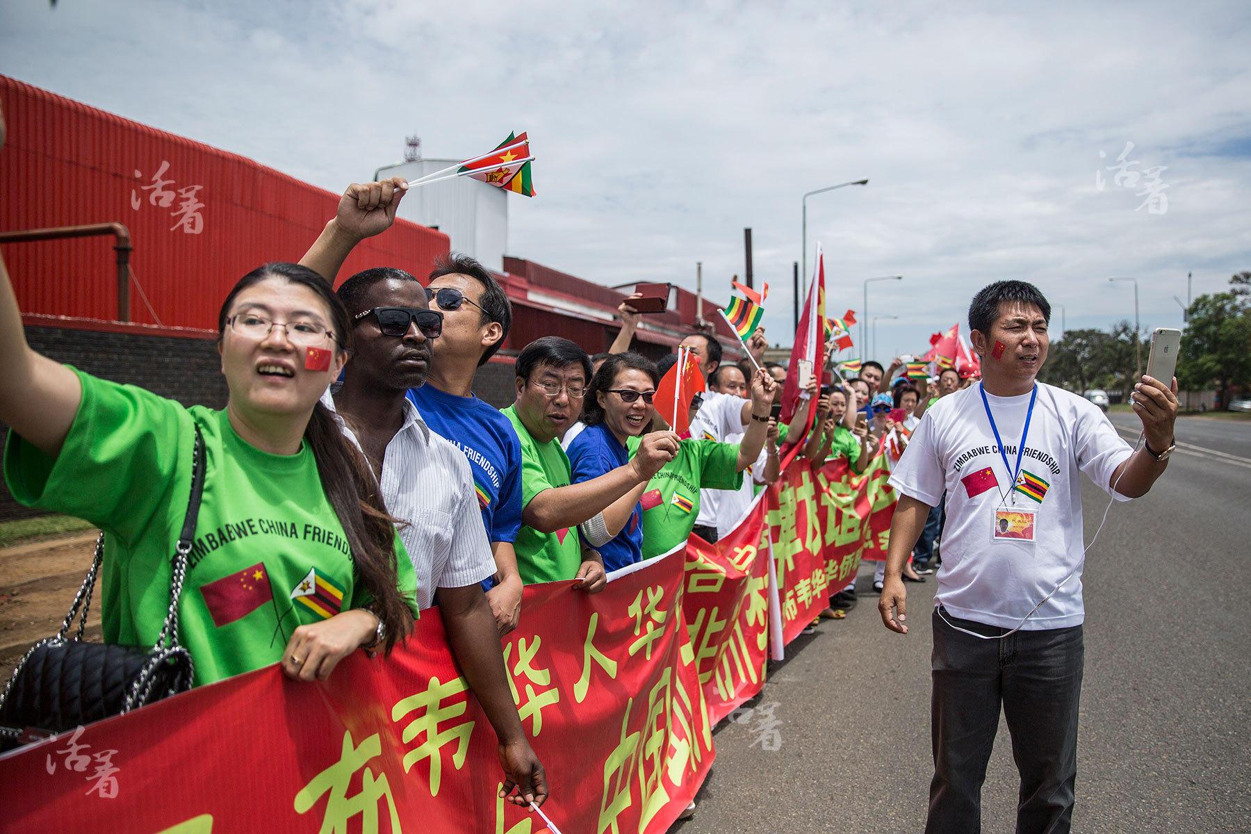 中国人在非洲娶妻生活