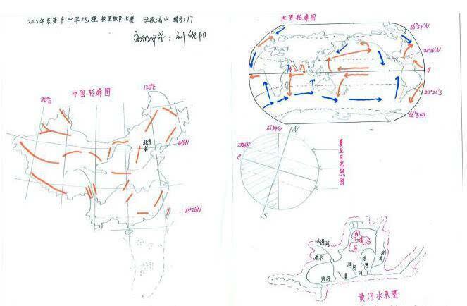 """东莞地理老师手绘地图 震翻""""熊孩子"""""""