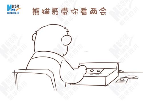 """会议过程中,当会议主持人宣布""""请按表决器""""时,三个表决指示灯同时闪亮"""