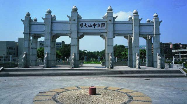 中山大学深圳校区今年招收医科生 前两年在广州上学