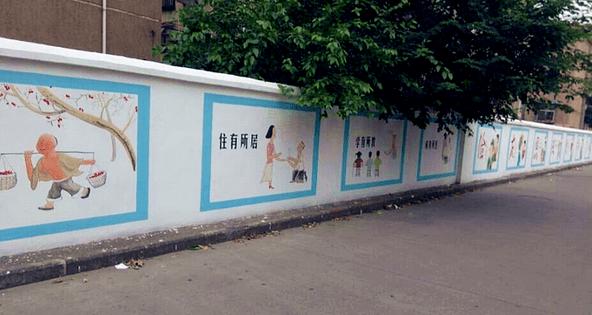 """手绘文化墙 """"文明新风""""文化入人心"""