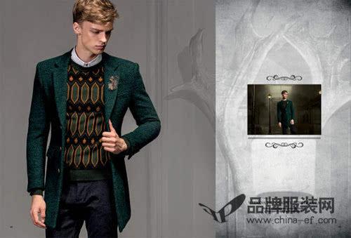 1943s品牌男装2015秋冬新品