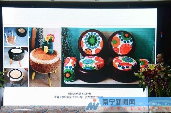 轮胎艺术造型作品设计大赛开设图片