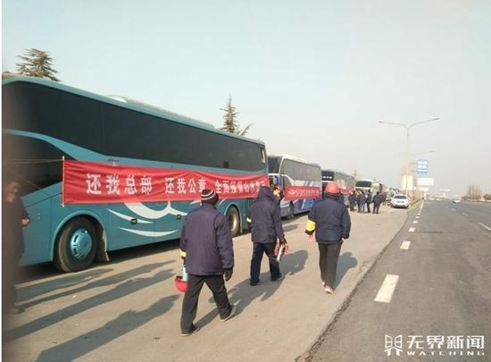 山水集团对内蒙古敖汉旗公司等9个钢结构