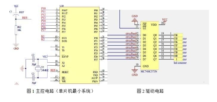led电阻接线图