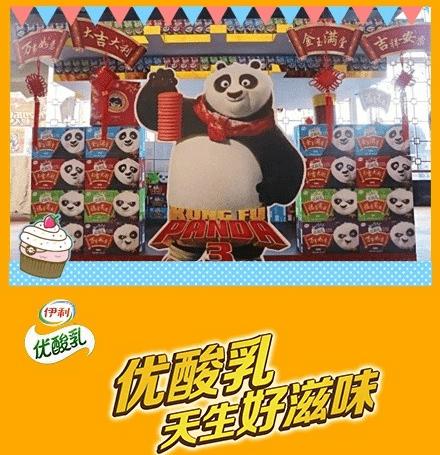 《功夫熊猫3》中文版的配音可谓是众星云集,前有黄磊为阿宝配音,后有成龙大哥为阿宝的老爸李山献声,当然还有我们的jay为金猴配音.