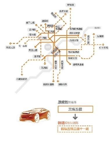 未来5年杭州将规划10条地铁线 新增3个城市副中心