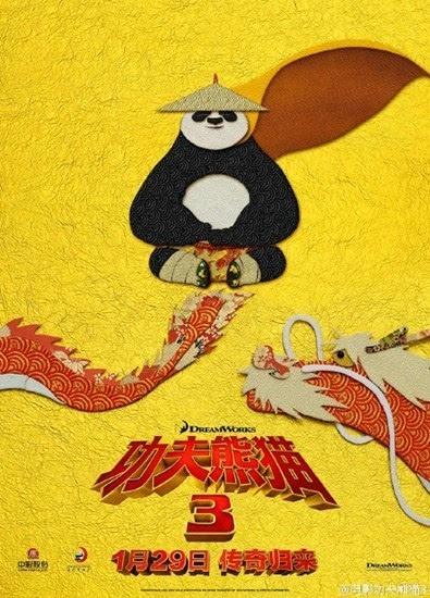 动物简单剪纸步骤图解 熊猫