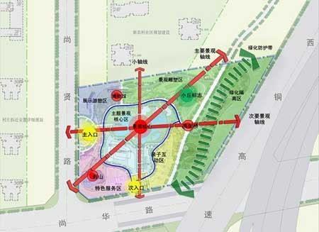 单位名称:西安市城市规划设计研究院
