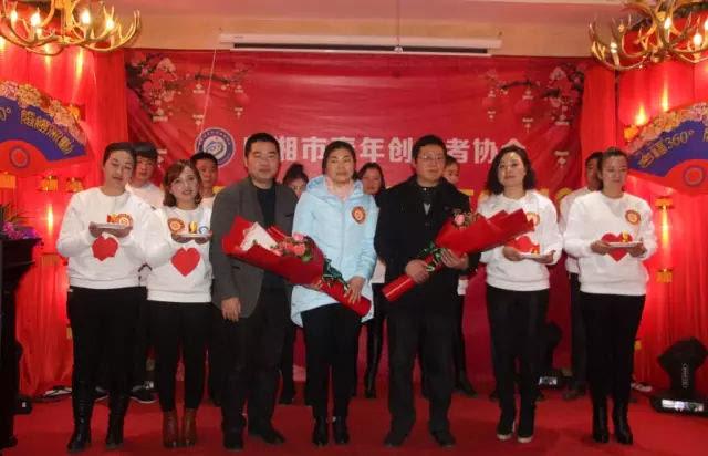 临湘市青年创业者协会2015年年会—抱团取暖图片