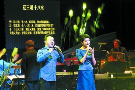 太湖唱晚歌曲简谱