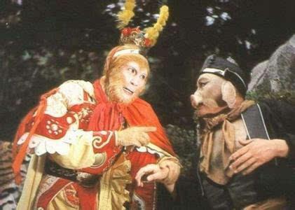 《西游记》孙悟空和猪八戒