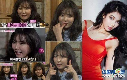 近期韩国女星金泫雅近期被拍到面部浮肿