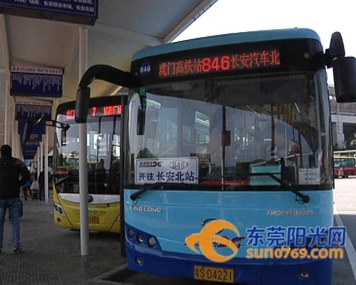 站新增线路直达长安 大朗 助力春运更便民图片